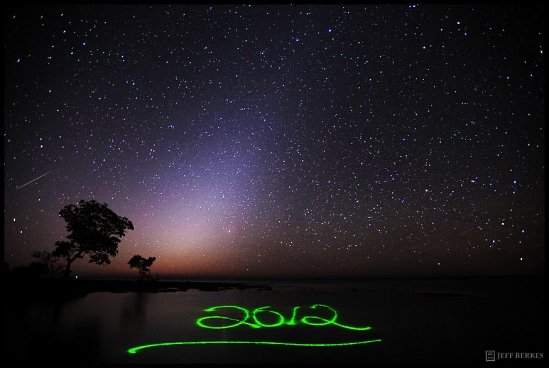 Quadrantid Meteor and the Zodiac Lights - Near Big Pine Key, FL